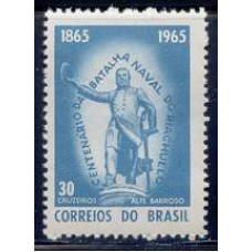 C-530- SELO CENT. BATALHA NAVAL DO RIACHUELO - 65 - MINT